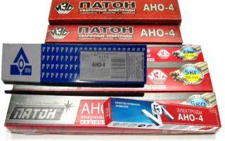 Технические характеристики сварочных электродов АНО-4