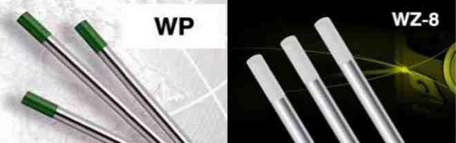 WP и WZ-8