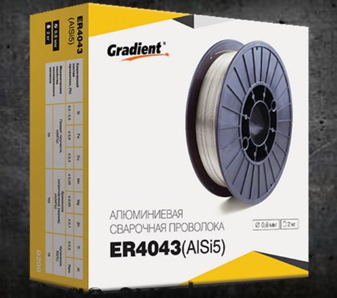 сварочная проволока ER4043(ALSi5)