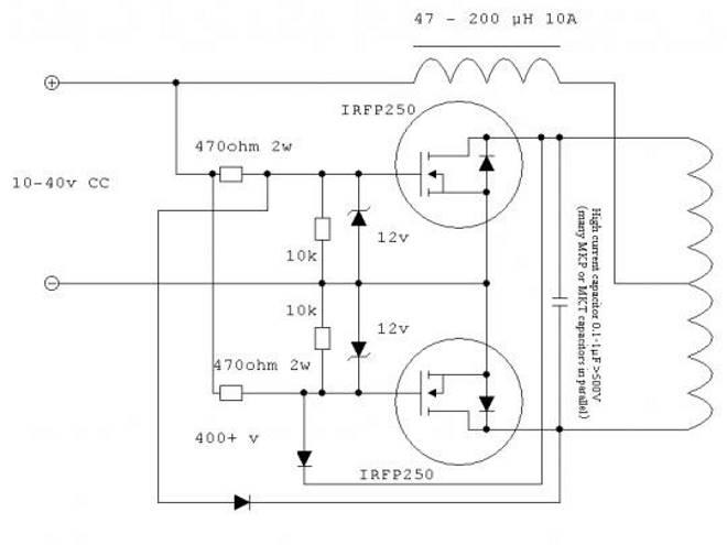 Принципиальная схема, использующая принцип последовательного резонанса
